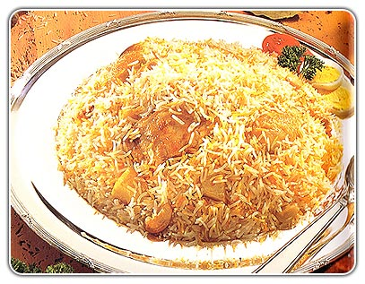 """Rice With chicken"" Chicken Biryani"